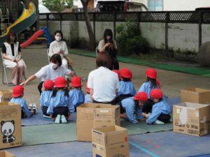 段ボール遊び自由参観(少)